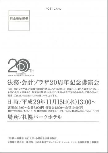 20th②